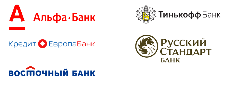 ао кредит европа банк новосибирск